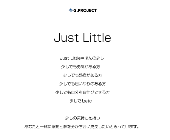 Just Little